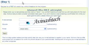 ashampoo-office-free