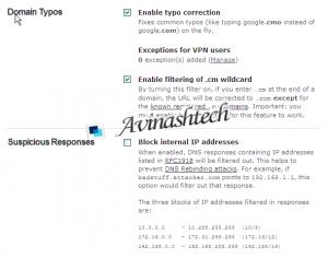 opendns-adv-settings1